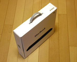 MacBook Box