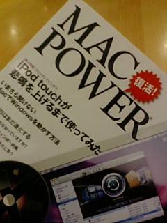 MAC POWER 復活